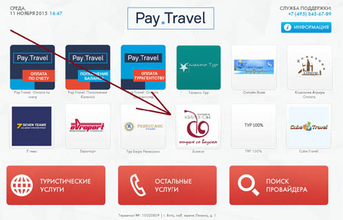 pay-travel